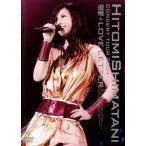 ショッピングhitomi HITOMI SHIMATANI CONCERT TOUR 2004−追憶+LOVE LETTER−/島谷ひとみ
