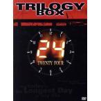 24−TWENTY FOUR−トリロジーBOX/キーファー・サザーランド