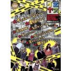 イエヤス 爆笑セレクション Vol.2/(バラエティ),劇団ひとり,インスタントジョンソン,火災報知器,ブラックパイナーSOS,360°モンキーズ,スマイリ