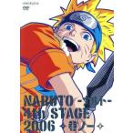 NARUTO -ナルト- 4th STAGE 2006 巻ノ一  DVD