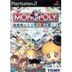 モノポリー めざせっ!!大富豪人生!!/PS2