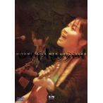 Hitomi Yaida MTV Unplugged/矢井田瞳