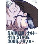 NARUTO -ナルト- 4th STAGE 2006 巻ノ三  DVD