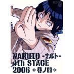 NARUTO-ナルト- 4th STAGE 2006 巻ノ四 DVD ANSB-1854