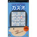 BOOKOFF Online ヤフー店で買える「カズオ/PSP」の画像です。価格は108円になります。