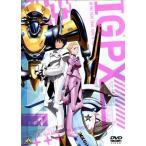 IGPX 3/Production I.G(原作),三戸耕三(タケシ),渡辺明乃(リズ)