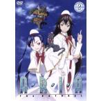 ARIA The NATURAL Navigation.2  DVD