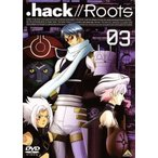 .hack//Roots 03/.hack Conglomerate(原作),櫻井孝宏(ハセヲ),東地宏樹(オーヴァン)