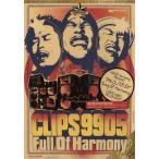 Full Of Harmony CLIPS 9905/Full Of Harmony