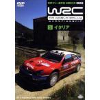 WRC 世界ラリー選手権 2005 Vol.5 イタリア/(モータースポーツ)