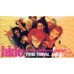 "hide with Spread Beaver appear!!""1998 TRIBAL Ja,zoo""/hide with Spread Beave"