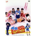下北GLORY DAYS DVD−BOX/一太郎,瀬戸早妃,橋本愛実,大谷じろう(原作)