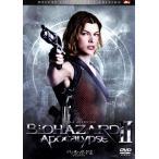 バイオハザード II アポカリプス デラックス コレクターズ エディション  DVD