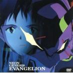 NEON GENESIS EVANGELION(DVDAUDIO)/鷺巣詩郎(新世紀エヴァンゲリオン),庵野秀明,高橋洋子,CLAIRE