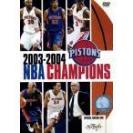 Yahoo!BOOKOFF Online ヤフー店デトロイト・ピストンズ/2003−2004 NBA CHAMPIONS 特別版/(スポーツ),デトロイト・ピストンズ,トレヴァー・リヴェラ(制作),ステ