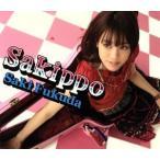 Sakippo(初回限定盤)(DVD付)/福田沙紀