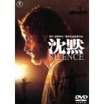 沈黙 SILENCE  DVD