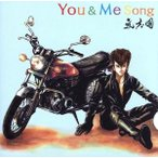 You&Me Song/氣志團