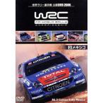 WRC 世界ラリー選手権 2006 Vol.3 メキシコ/(モータースポーツ)