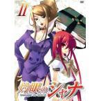 灼眼のシャナ 2  初回限定版   DVD
