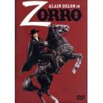 アラン ドロンのゾロ  DVD