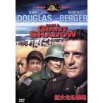 巨大なる戦場  DVD