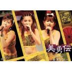 美勇伝ファーストコンサートツアー2005 春〜美勇