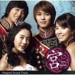 宮〜Love in Palace オリジナル・サウンドトラック(DVD付)/(オリジナル・サウンドトラック),J,ハウル,Stay,ジョン・ジェウク,Th