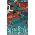 SLAM DUNK(14) THE BEST ジャンプC/井上雄彦(著者)