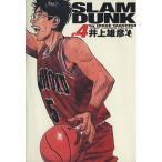 SLAM DUNK(完全版)(4) ジャンプCデラックス/井上雄彦(著者)