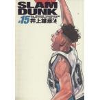SLAM DUNK(完全版)(15) ジャンプCデラックス/井上雄彦(著者)
