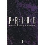PRIDE チャゲ&飛鳥10年の複雑(I)/チャゲ&飛鳥プロジェクト(著者)
