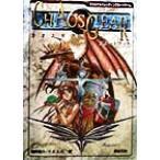 オリジナルトレーディングカードゲーム『カオスギア』スタートブック オリジナルトレーディングカードゲーム/横井裕介(著者)
