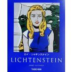 ロイ・リキテンスタイン 1923−1997 タッシェン・ニューベーシック・アート・シリーズ/ジャニスヘンドリックソン(著者)