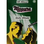 All About Niagara 1973-1979+α/大滝詠一(著者)