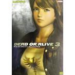 デッドオアアライブ3パーフェクトガイド The Xbox books/ドリマガ編集部(編者),エンタテインメント書籍編集部(編者)