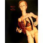 病院ギャラリー 717days 2001‐2003/四谷シモン(著者)