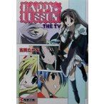 HAPPY LESSON(1) THE TV 電撃文庫/吉岡たかを(著者)