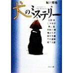 鮎川悦子の画像