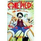 【小説】ONE PIECE 倒せ!海賊ギャンザック JUMP j BOOKS/浜崎達也(著者),尾田栄一郎(その他)