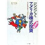 Bookoffonline 0012888515