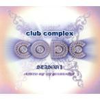 club complex CODE BEST SEASON1 MIXDED BY DJ YOSHINORI