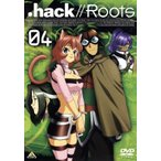 .hack//Roots 04/.hack Conglomerate(原作),櫻井孝宏(ハセヲ),東地宏樹(オーヴァン)