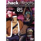 .hack//Roots 05/.hack Conglomerate(原作),櫻井孝宏(ハセヲ),東地宏樹(オーヴァン)