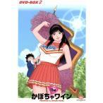 Theかぼちゃワイン DVD-BOX 2/三浦みつる(原作),古川登志夫(春助),横沢啓子(エル),大竹宏(モン太)