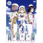 ARIA The NATURAL Navigation.6  DVD