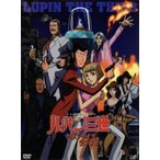TVスペシャル ルパン三世 セブンデイズ ラプソディ 限定版  DVD