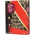 宮〜Love in Palace DVD−BOXII/ユン・ウネ,チュ・ジフン