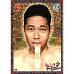 やりすぎコージー DVD−BOX 2/(バラエティ),今田耕司,東野幸治,千原兄弟,大橋未歩