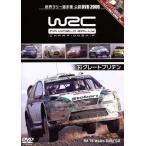 WRC 世界ラリー選手権 2006 Vol.12 グレートブリテン/(モータースポーツ)